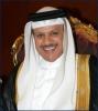 Abdul Lateef Bin Rashid Al Zayani